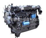 VG1246040004 豪沃A7 搖臂罩下罩總成 廠家直銷價格圖片