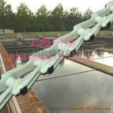 上海帛朗刮泥機塑料鏈條