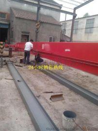 LD型16吨单梁航吊