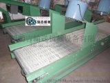 压铸机冷却链板输送机