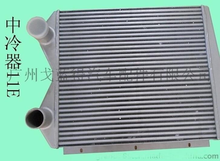 海格中冷器11E