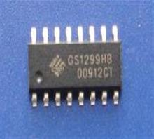 低电压升压大电流芯片 外置MOS驱动升压IC