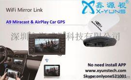 汽车无线影音传输器DVD GPS 导航多屏互动无线同屏共享A9 Android Miracast IOS Airplay