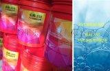 乐邦-350 PVC地板粘合剂