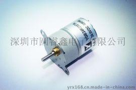 专业的微电机 马达 微型电机生产商 小功率大扭矩 可供定制各种电机