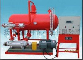 盛世环保供应闭式冷凝水回收装置