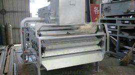 供应带式污水处理压滤机