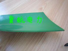 冀航电力|绝缘胶板|10mm30kv|绿、红|河北电力专供