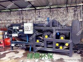 擠壓壓榨機專業決定品質,擠壓壓榨機首選綠鼎環保