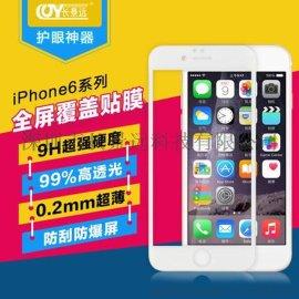 iphone6手机钢化玻璃彩膜 苹果6 4.7全屏覆盖保护高清屏幕贴合膜