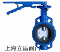 立盾D71X-16手柄对夹蝶阀、手动阀门、手动蝶阀、上海蝶阀厂家