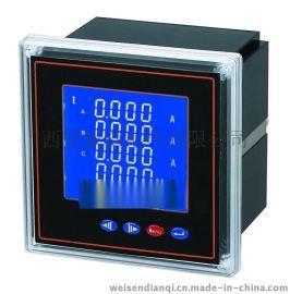 PD384E多功能电力仪表 西安威森电气供应