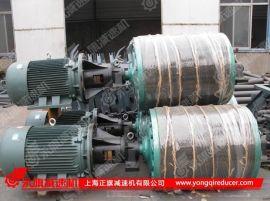 上海永旗牌YT、YTH型外装式电动滚筒