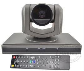 变焦高清视频会议摄像头
