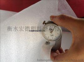 衡水EPE珍珠棉隔水防潮、防震、隔音。
