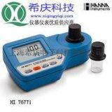 餘氯測定儀 便攜式餘氯檢測儀 污水餘氯分析儀