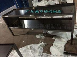 水镀古铜色不锈钢异型茶几框架 承接装饰工程不锈钢茶几摆件