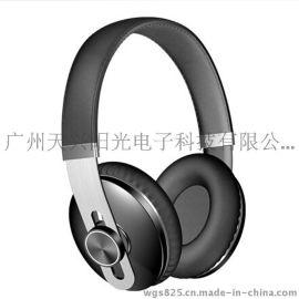 工厂直销谷客H6无线蓝牙耳机