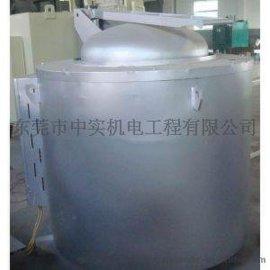 中实坩锅熔炼炉 熔铝熔锡熔锌炉 东莞十几年电炉厂