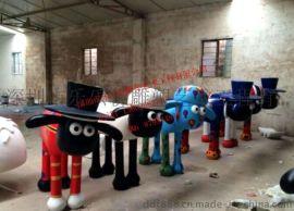 厂家供应 小羊彩绘羊模型肖恩玻璃钢雕塑卡通雕塑羊年展羊年雕塑羊年吉祥物