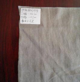 洁尔爽azy-144w纳米银防辐射网纱银纤维面料布  效率高手机防辐射防辐射服