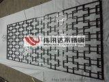 黑鈦鏡鋼不鏽鋼管焊接花格屏風,不鏽鋼管焊接圍邊花格