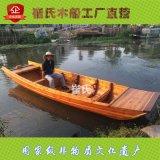 供應崔氏休閒手劃小木船漁船保潔船釣魚船