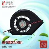 恆順傑直流離心風機 旋渦風扇 電磁爐散熱風扇 1015一體風機 佛山廠家