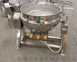 厂家供应 可倾斜式火锅酱料搅拌锅 可倾式夹层锅 搅拌罐