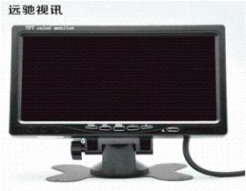 远驰视讯7寸708车载液晶显示器
