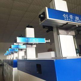PE紫光激光打标机 PVC流水号激光标记机