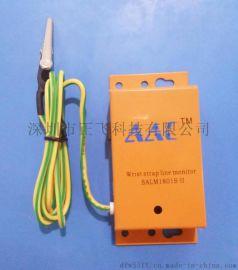 SALM1801S-II  自动开关单路防静电手腕带报警器静电环监视器静电手环接地监控器静电接地在线实时监控器