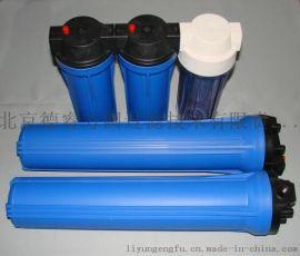 工业级塑料过滤器;PP塑料滤芯过滤器除铁锈泥沙颗粒