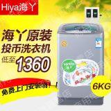 海丫原装商用XQB60-918投币洗衣机厂家直销
