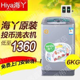 海丫原裝商用XQB60-918投幣洗衣機廠家直銷