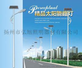 扬州弘旭照明公司专业生产7米30W.LED太阳能路灯