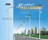 揚州弘旭照明公司專業生產7米太陽能路燈