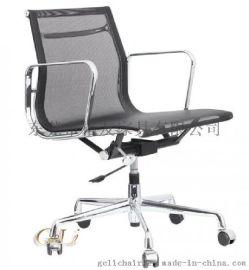 职员办公椅_厂家直销 伊姆斯椅 休闲电脑椅 职员椅