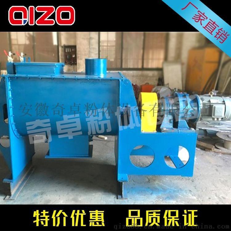【安全可靠】氧化锌加工生产设备,不锈钢混合机,非标定制,量大从优