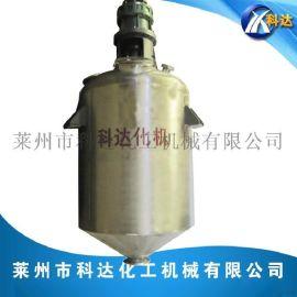 供应不锈钢大型立式真石漆搅拌罐,真石漆设备。厂家直销