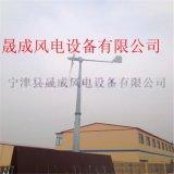 遼寧晟成閃耀上市的太陽能風能發電  酒店/賓館/養殖工地用 並網型 20千瓦/w/瓦 風力發電機