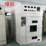 环网柜HXGN-12固体绝缘环网柜 高压配电柜厂家直销
