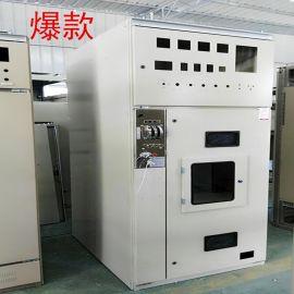环网柜HXGN-12固体绝缘环网柜 高压配电柜厂家**