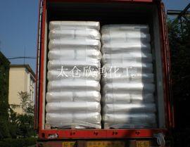 供应二氧化硅消光粉,超纯白碳黑触变剂