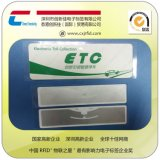 超高频挡风玻璃标签 RFID挡风玻璃标签,防伪易碎