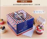 厂家供应精美礼品盒化妆品包装盒蛋糕盒 专业定制