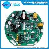 深圳PCB抄板公司_电路板抄板打样一站式服务-深圳宏力捷