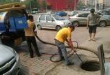 南京雨花台管道疏通清理化粪池高压清洗污水管道