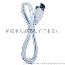 USB对Micro USB成型数据线