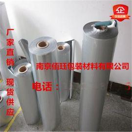 现货铝箔包装卷膜铝箔复合膜包材防锈设备铝箔袋配电柜包装膜防潮真空铝塑膜编织布铝箔